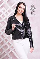 Женская куртка кожзам косуха Блейт-2