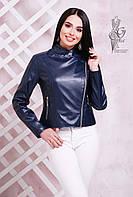 Женская куртка кожзам косуха Блейт-3