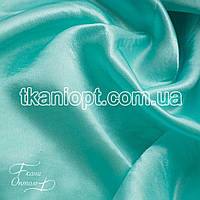 Ткань Креп сатин (мята)