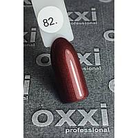 Гель-лак OXXI Professional № 082 (бордовый с микроблеском), 8 мл