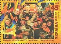 "Инаугурация президента 2005 (Возможно с купоном типа ""А"" и ""Б"")"