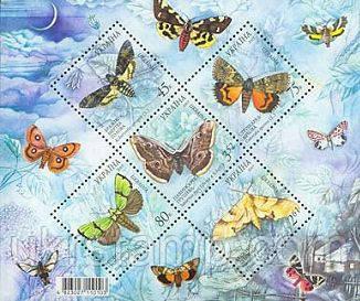 Фауна, Бабочки, блок из 5м; 45, 75, 80 коп, 2.61, 3.52 Гр