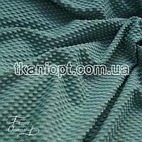 Ткань кукуруза крупная соты (шалфей)