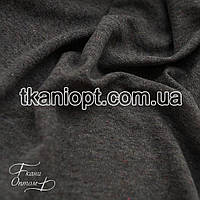 Ткань Кулир однотонный в пачках 140 gsm  (темно-серый меланж)