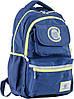 Рюкзак подростковый Cambridge ортопедический ТМ 1 Вересня 104, синій, 31*46*14