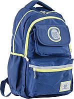 Рюкзак подростковый Cambridge ортопедический ТМ 1 Вересня 104, синій, 31*46*14, фото 1