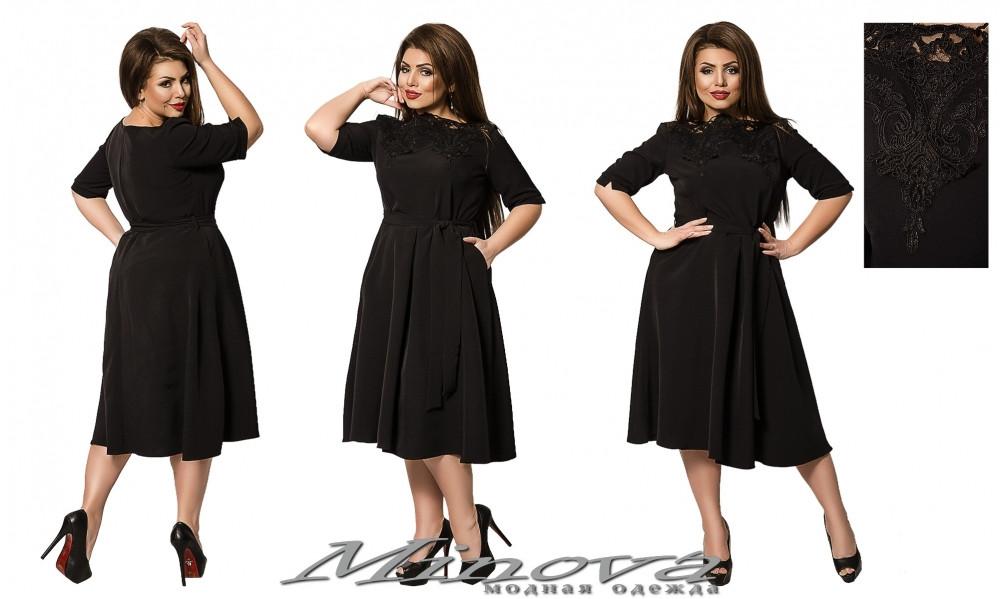 Черное платье 48 размер фото