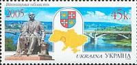 Регионы Украины, Винницкая область, 1м; 45 коп