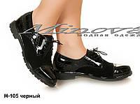 Туфли женские, натуральный лак+замш