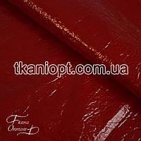 Ткань Лакированный кожзам тонкий (красный)