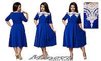 Синее платье из креп костюмки Миринда (размеры 48-54)