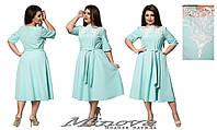 Ментоловое платье из креп костюмки Миринда (размеры 48-54)