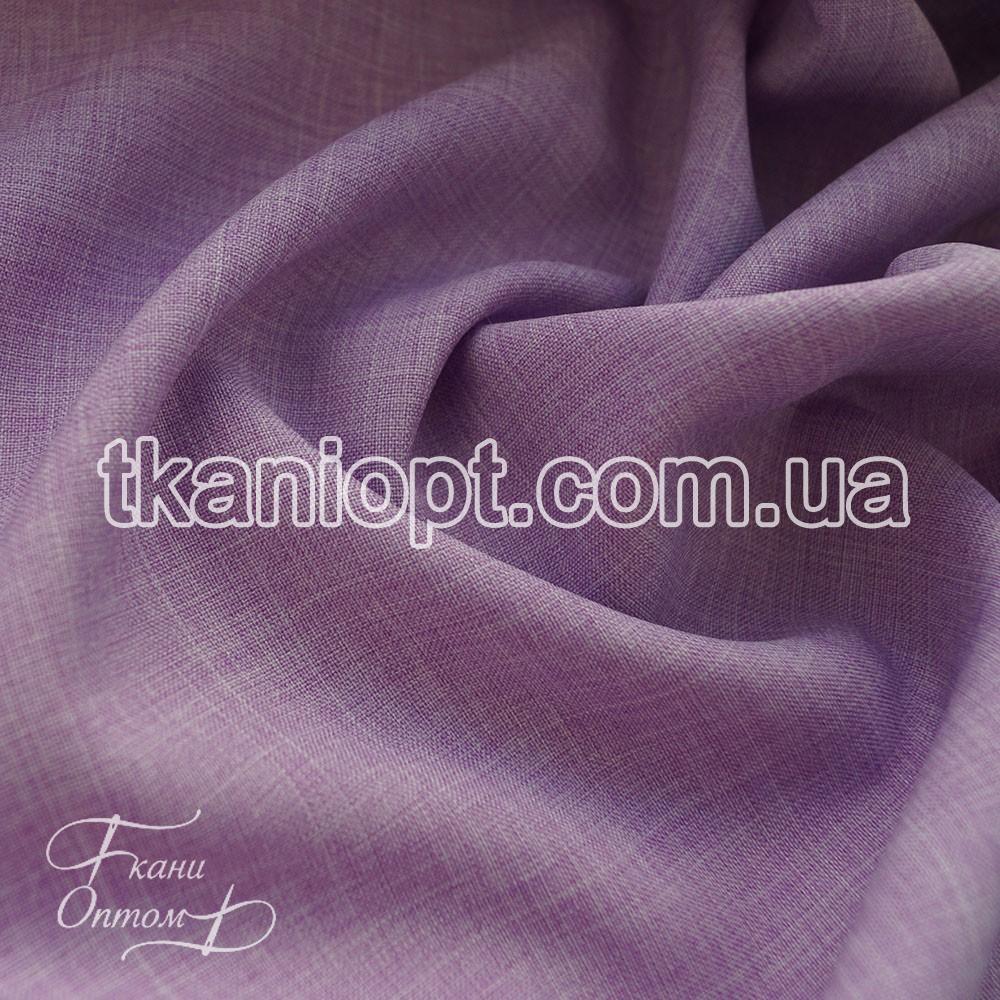 Ткань Лен габардин (светло-сиреневый)