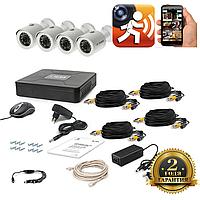 AHD Комплект видеонаблюдения для быстрой установки Tecsar 4OUT