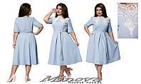Голубое платье из креп костюмки Миринда (размеры 48-54)