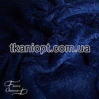 Ткань Махра (велсофт) синий