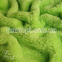 Ткань Махра (велсофт) салатовый