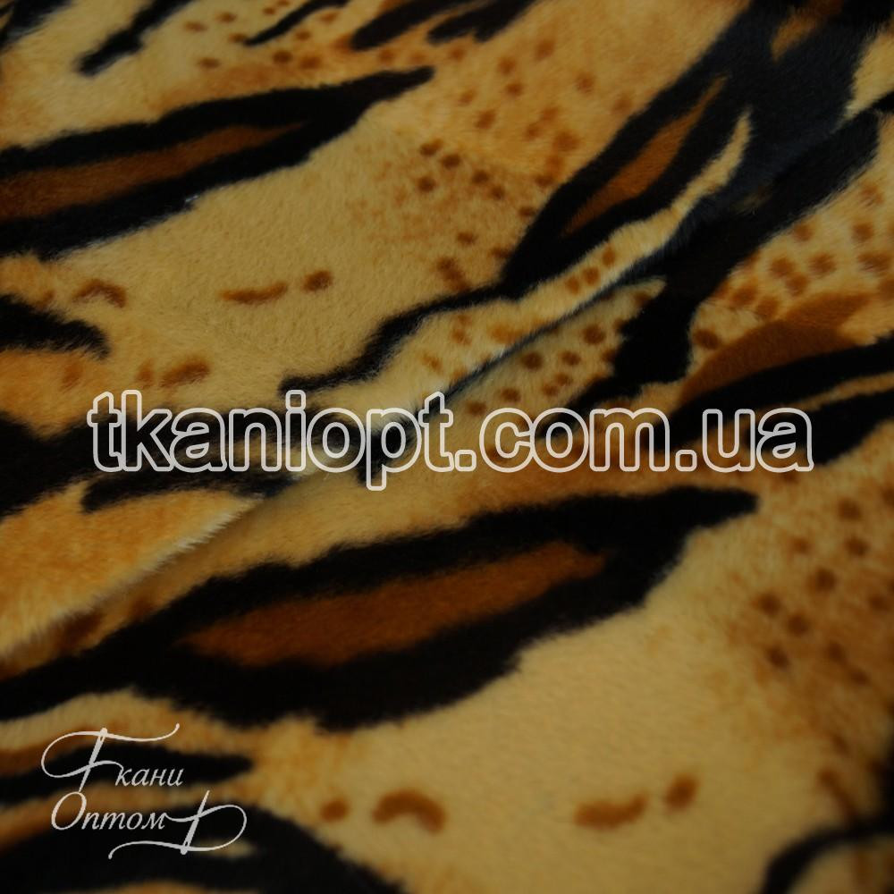 Ткань Мех звери (тигр)