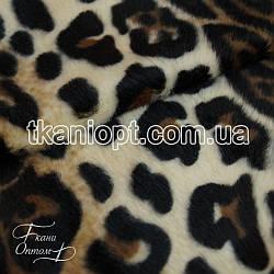 Ткань Мех звери (леопард)