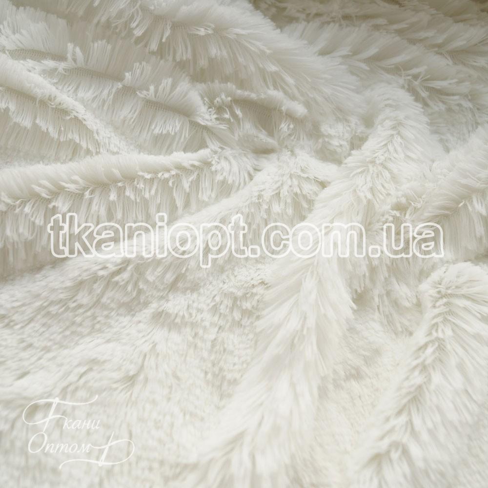 Ткань Мех травка 18 мм (белый)