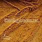 Ткань Мех травка 18 мм (бронза), фото 2