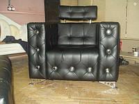 Кресло офисное на заказ