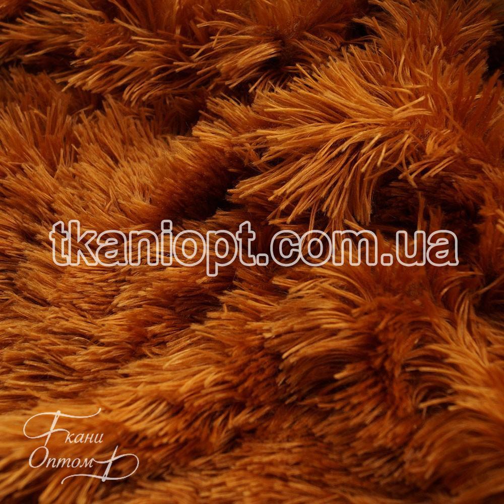 Ткань Мех травка 33 мм(медвежий)