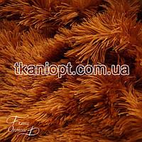 Ткань Мех травка 33 мм( медвежий )