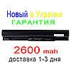 Аккумулятор батарея HP MR03 HSTNN-IB5T TPN-Q135 74005-121 740722-001 740005-121 740005-141 MR03