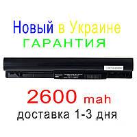 Аккумулятор батарея HP MR03 HSTNN-IB5T TPN-Q135 74005-121 740722-001 740005-121 740005-141 MR03 , фото 1