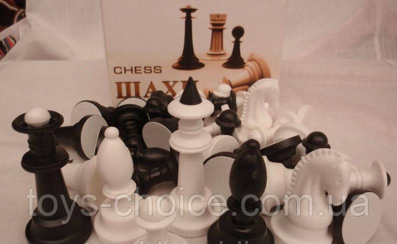 Шахматные Фигуры Украина