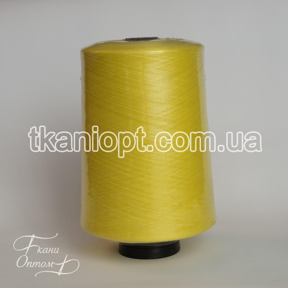 Ткань Нитки для оверлока 150d/1 (желтый)