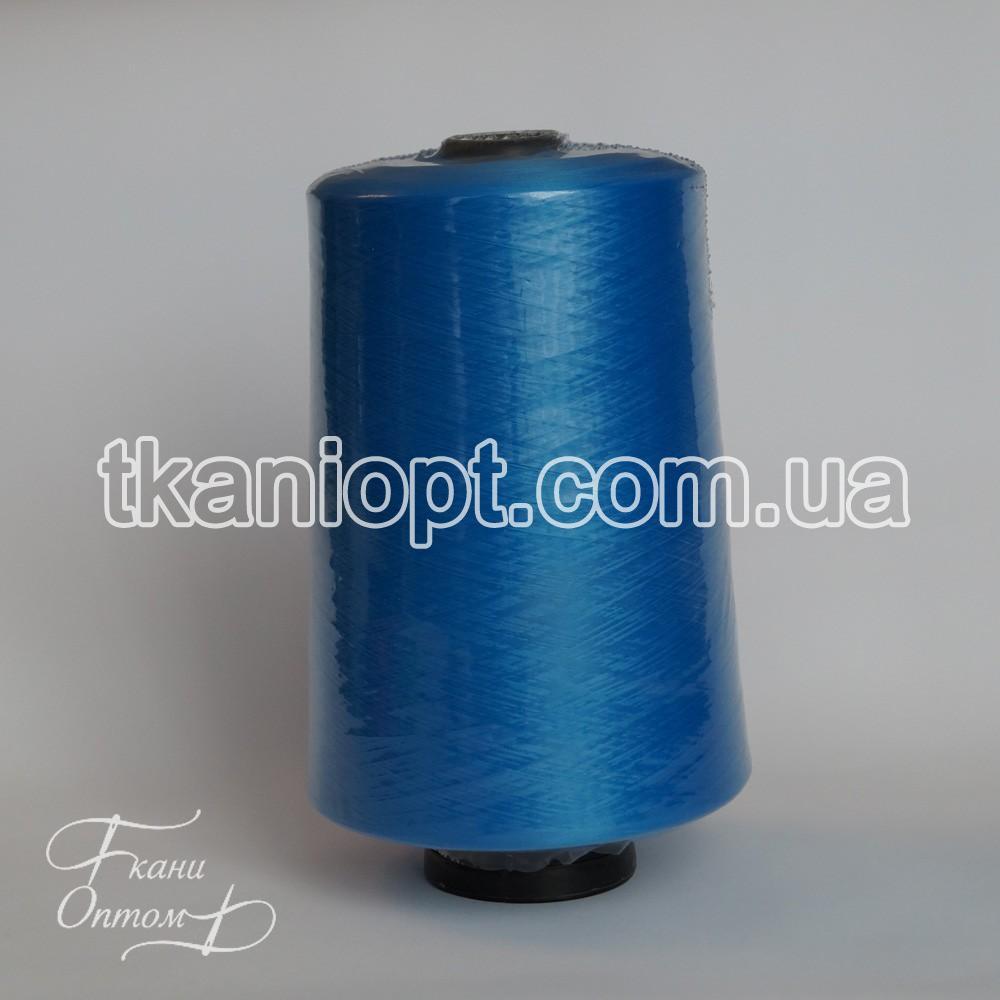 Ткань Нитки для оверлока 150d/1 (синий)