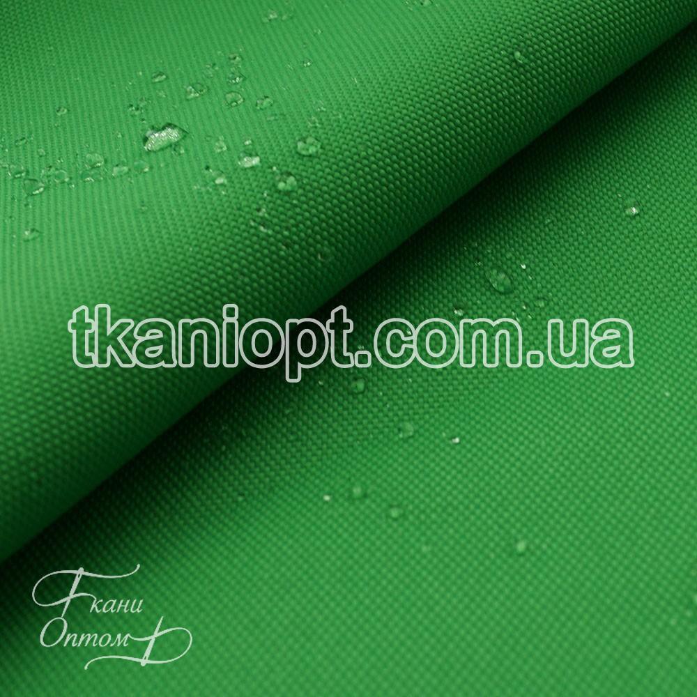 Ткань Оксфорд 600d pu светлая трава (210 gsm)