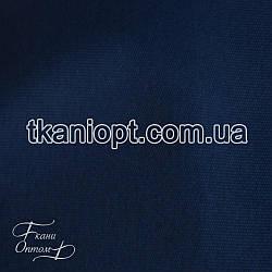 Ткань Оксфорд 600d pu темно-синий (300 gsm)