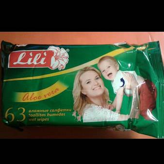"""Влажные салфетки """"Lili""""  63 шт"""