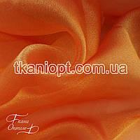 Ткань Органза для штор ( апельсин )