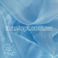 Ткань Органза для штор ( голубой )