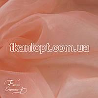 Ткань Органза для штор (персик)