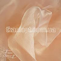 Ткань Органза для штор (светлый персик)