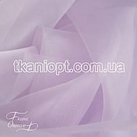 Ткань Органза для штор (сирень)