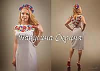 Заготовка жіночої сукні для вишивки нитками/бісером БС-12с, фото 1