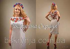 Заготівля жіночої сукні для вишивки нитками/бісером БС-12с