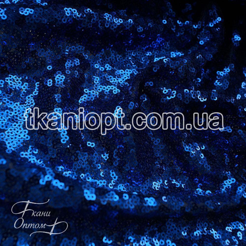 Ткань Пайеточная ткань густая (электро-синий)