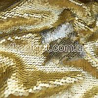 Ткань Пайеточная ткань двухцветная чешуя (золото с серебром)