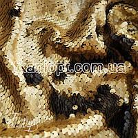 Ткань Пайеточная ткань двухцветная чешуя (золото с черным)
