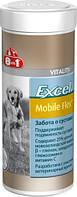 8in1 Vitality Excel Mobile Flex витаминный комплекс для собак для здоровья суcтавов с глюкозамином и хондроити