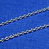 Серебряная цепочка Якорное плетение 50 см 901021060