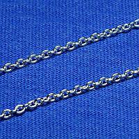 Серебряная цепочка Якорная, округлая 50 см 901021060