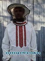 Костюм пчеловода Украинская вышиванка хлопок двунитка